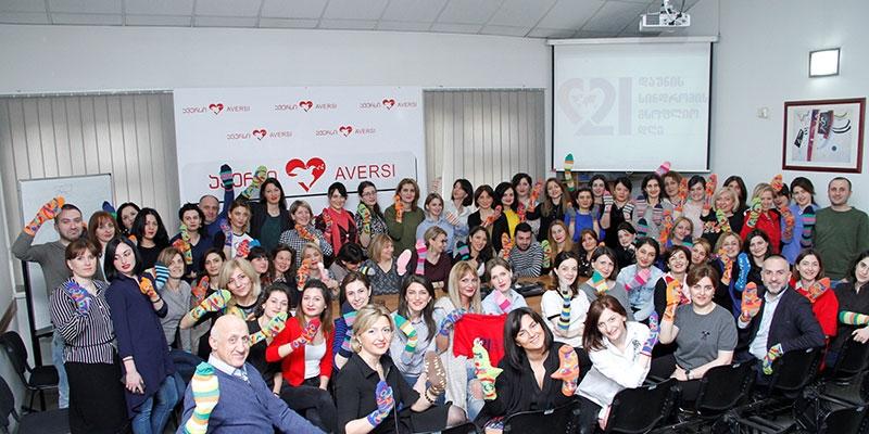 «Аверси-Фарма» присоединилась к социальной кампании в поддержку людей с синдромом Дауна
