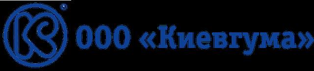 Kievguma
